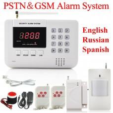 GSM-сигнализация Black