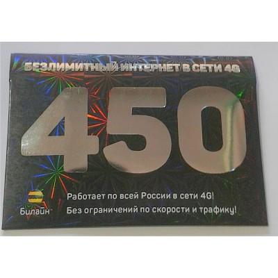 SIM-карта Билайн 450