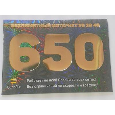 SIM-карта Билайн 650