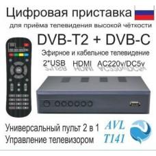 Цифровая приставка AVL-T141